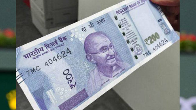 ATMs may take up to 3 months to dispense Rs 200 notes