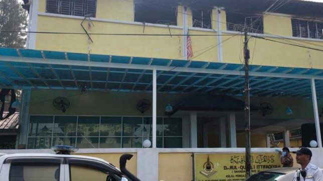 Malaysia: 7 arrested in connection with school fire