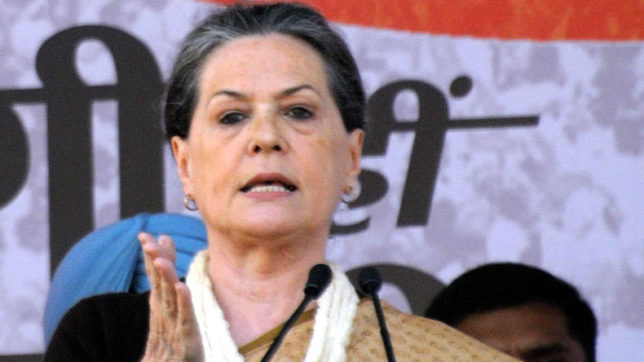 Vivekananda promoted oneness of religions, equality of humans: Sonia Gandhi