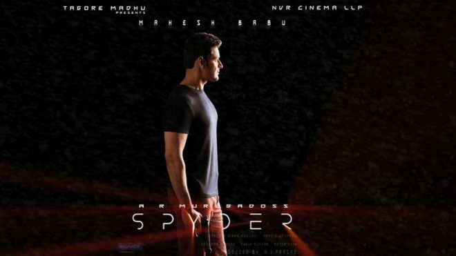 Five reasons to watch Mahesh Babu's SPYder!