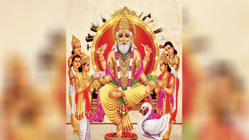 Vishwakarma Puja 2017; date and time