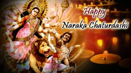 Narak Chaturdashi 2017: What is the importance of Abhyang snan on Naraka Chaturdashi