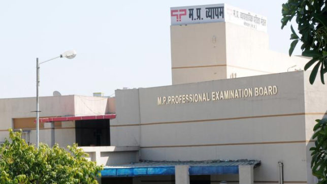 CFSL finds no tampering in Vyapam hard disk: CBI