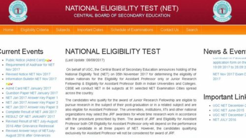 CBSE UGC NET 2017 Admit Cards for November 5 exam available @ cbsenet.nic.in