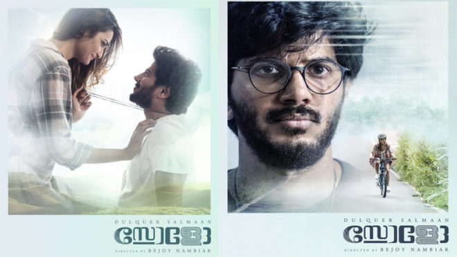'Solo' movie review: Dulquer Salman's performance is outstanding in this experimental film
