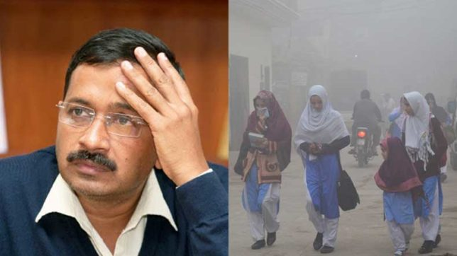 Image result for How does Delhi intend to spend green cess money to curb pollution, asks HC