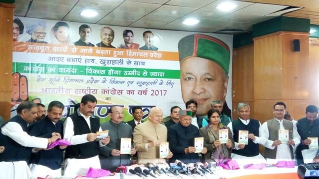 Himachal Pradesh assembly election 2017: Congress poll manifesto woos farmers, youths, employees