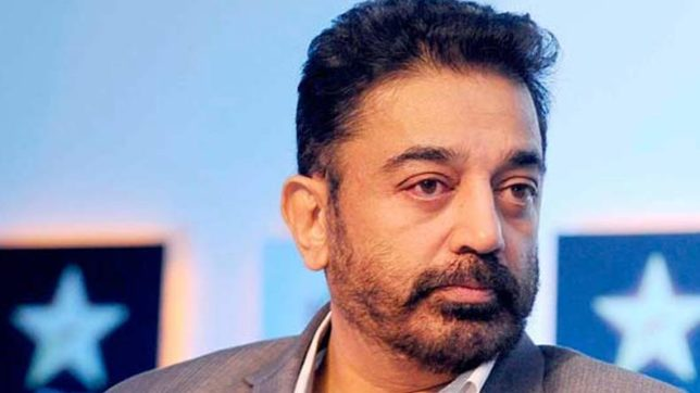 'Hindu terrorism' row: Take action against Kamal Haasan if he is guilty: Madras HC to TN police