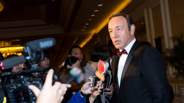 House of Cards protagonist Kevin Spacey groped me, claims marketing consultant Andy Holtzman