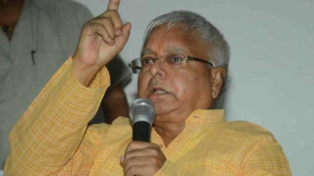 Lalu Prasad Yadav files nomination for RJD chief's post