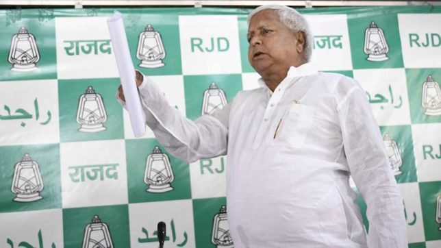 RJD's Lalu Yadav predicts mid-term poll; says Indians now fear cows thanks to Modi sarkar