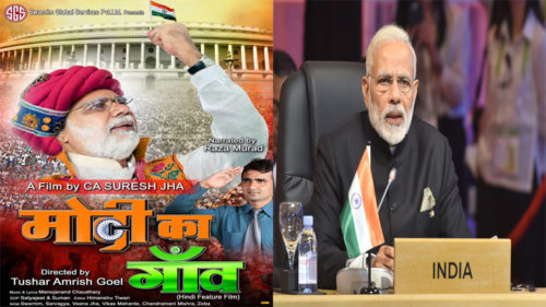 Feature Film 'Modi Ka Gaon' inspired by PM Narendra Modi all set to release