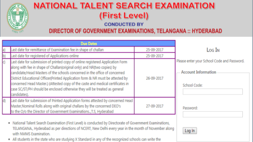 NMMS admit card 2017: NTSE exam hall ticket released at bse.telangana.gov.in