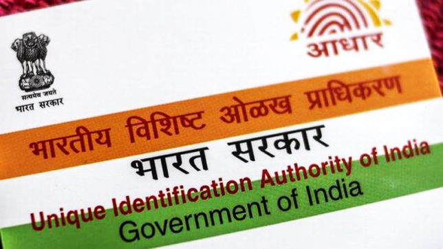 Government extends deadline indefinitely for linking of Aadhaar to bank accounts