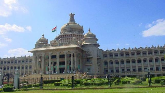 Karnataka MLAs find a smart way to bunk assembly sessions
