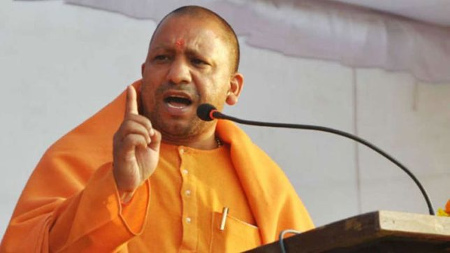 No foreign investments in UP earlier as situation wasn't conducive: CM Yogi Adityanath