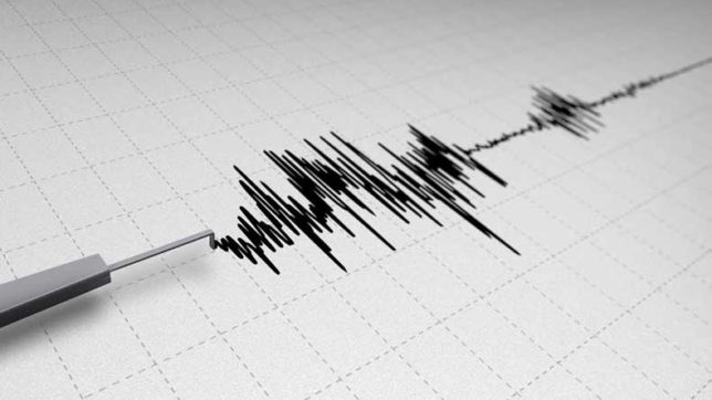 Earthquake of magnitude 4.5 jolts Jammu & Kashmir; no casualties reported