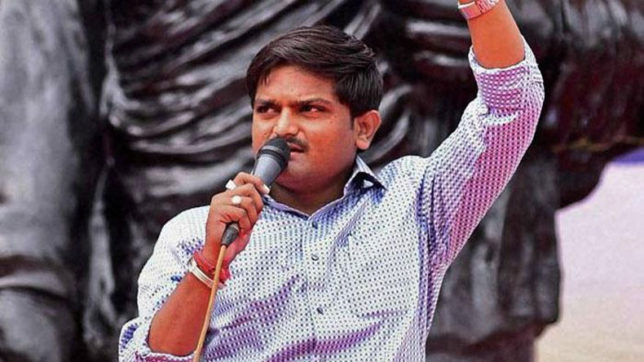 Gujarat Assembly elections 2017: BJP an opinionated and arrogant party, says Hardik Patel