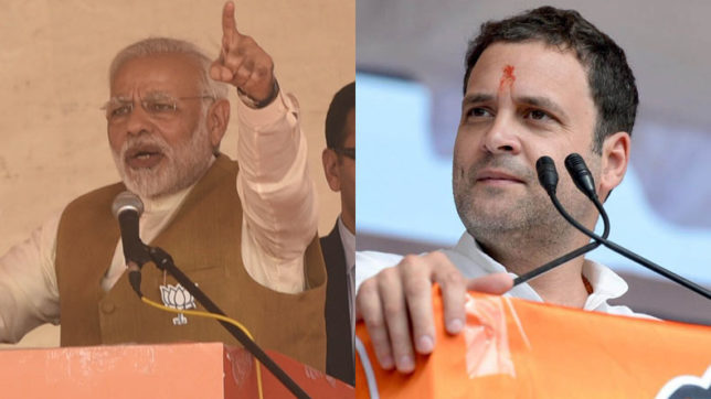 No to PM Modi, Rahul's roadshows in Ahmedabad