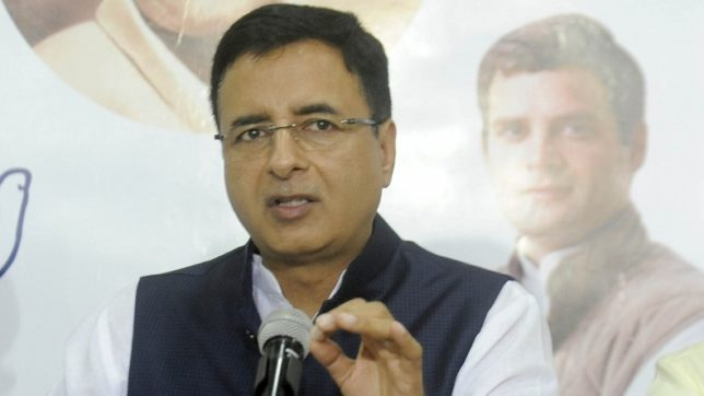 Congress defends itself on Ram Setu issue after BJP attack