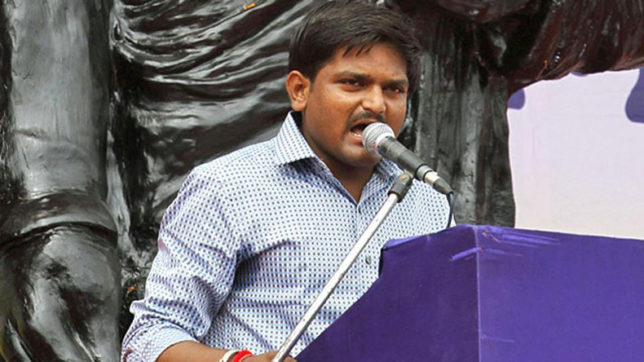 Now, Hardik Patel questions usage of EVMs; says ballot paper a better option