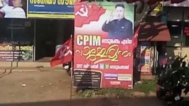 Kim Jong-un new poster boy for Kerala CPI(M)? Party left embarrassed after North Korean leader's pictures appear on posters