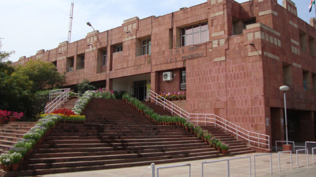 Another student goes missing from JNU campus