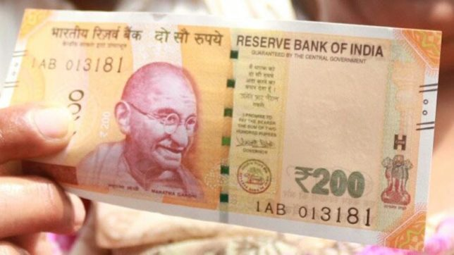 RBI orders all Banks to dispense Rs.200 Note in all ATM's