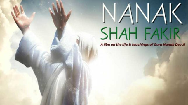 Nanak Shah Fakir: Supreme Court refuses to stay release