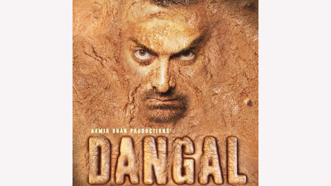 'Dangal' didn't send in entry, say IIFA organisers