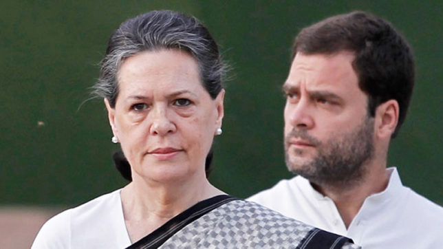 Sonia Gandhi's absence from campaign clear sign of generational shift, says Congress