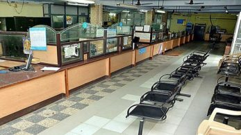 Around 85,000 branches of commercial banks, 105,000 branches of co-operative bank and others are on strike,