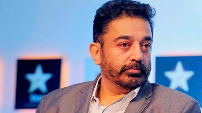 There is no 'untouchability' in politics, Kamal Hassan hints at joining BJP