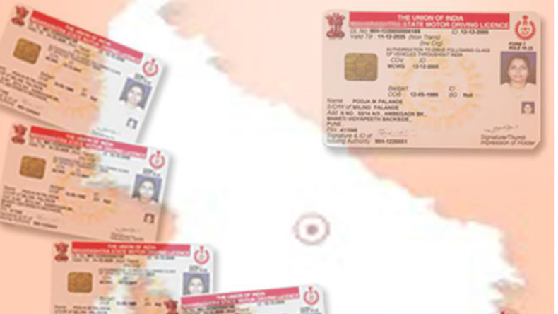 online apply for driving licence in up