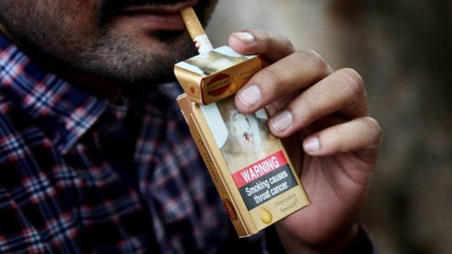 the harm of smoking in public Start studying using tobacco and dangers of tobacco learn vocabulary  smoking in public places increases exposure to secondhand smoke for nonsmokers.