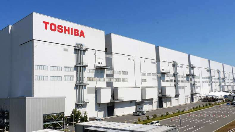 Toshiba chairman Shigenori Shiga to resign over struggling US business