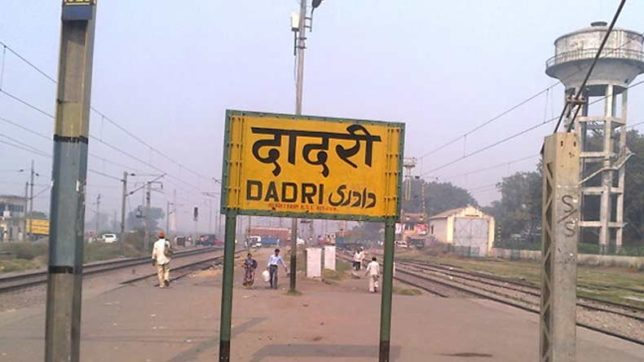 Dadri-election
