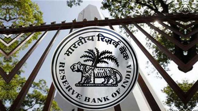 RBI maintains key lending rate at 6.25%