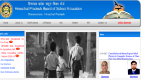 HPBOSE 12th Result 2017 to be declared today