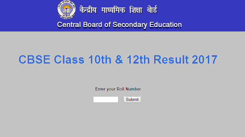 Know how to check 2017 CBSE Class 10th, 12th result - NewsX