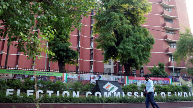 EC rejects Congress' demand for access to EVM motherboard