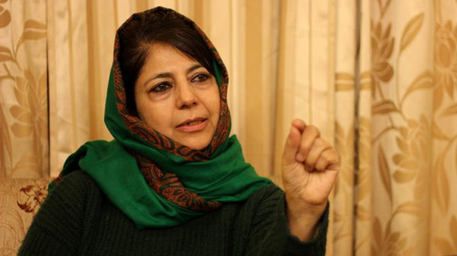 Will consider giving security to separatist leaders if they ask for it: Mehbooba Mufti