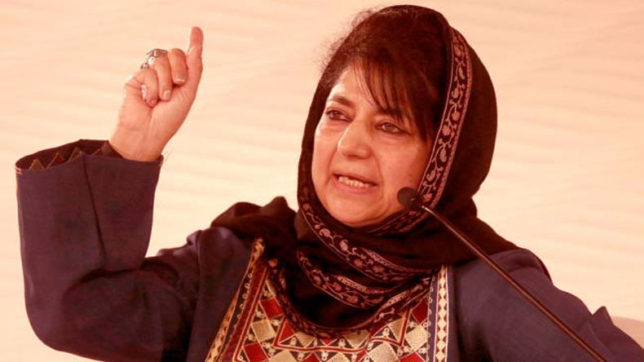 PM Modi alone can pull Kashmir out of quagmire: Mehbooba Mufti