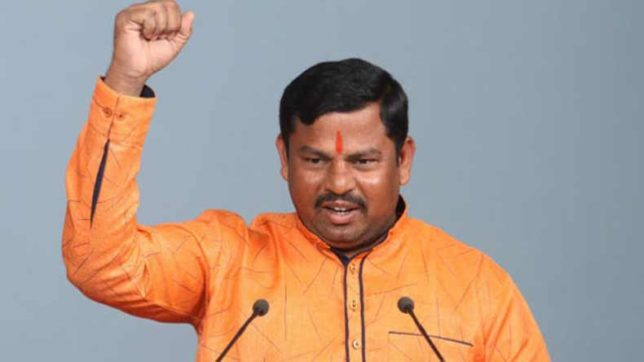 BJP MLA Raja Singh Lodh booked for referring to Old Hyderabad as 'mini Pakistan'