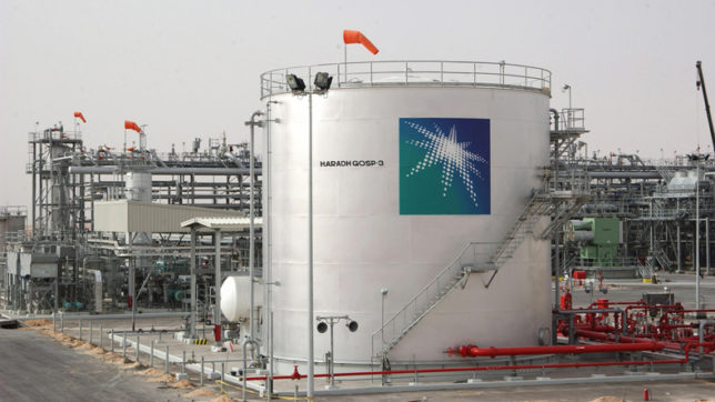 Saudis take 100% control of America's largest oil refinery