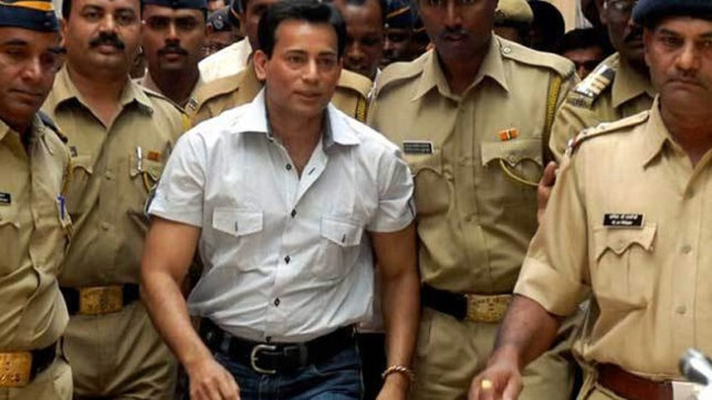 1993 Mumbai Blasts: TADA Court reserves final verdict on Abu Salem and others for June 16