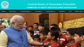 cbse class 10th results 2017