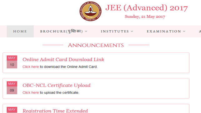 CBSE JEE advanced admit card 2017released @ jeeadv.ac.in