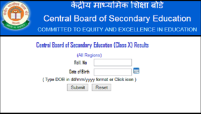 CBSE Class 10 Result 2017 declared @ www.results.nic.in, www.cbseresults.nic.in, www.cbse.nic.in, indiaresults.com