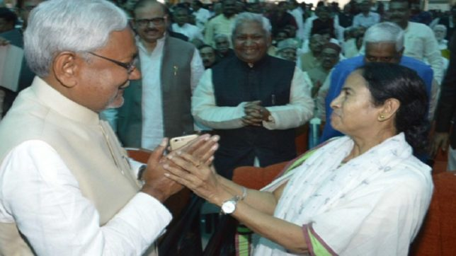 International Yoga Day: Nitish lashes out at Centre for using Yoga as publicity tool; Mamata denies permission for an event
